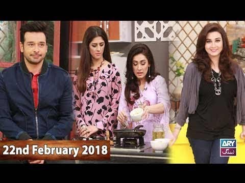 Salam Zindagi With Faysal Qureshi – 22nd February 2018