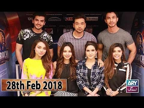 Salam Zindagi With Faysal Qureshi – 28th February 2018