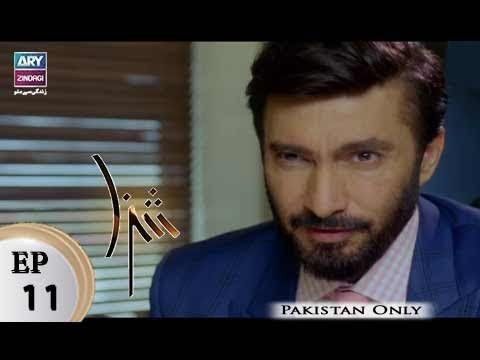 Shiza – Episode 11 – 9th February 2018