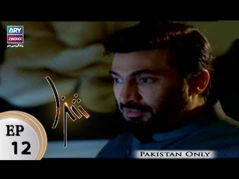 Shiza – Episode 12 – 10th February 2018