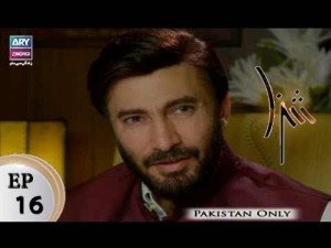 Shiza – Episode 16 – 24th February 2018