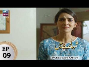 Tumhare Hain – Episode 09 – 27th February 2018