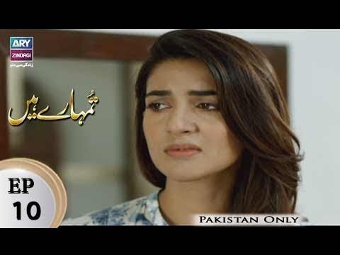 Tumhare Hain – Episode 10 – 28th February 2018