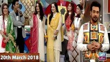 Salam Zindagi With Faysal Qureshi – 20th March 2018