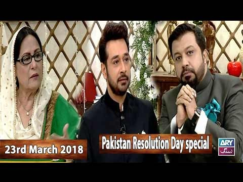 Salam Zindagi With Faysal Qureshi – 23rd March 2018
