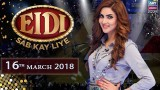 Eidi Sab Kay Liye – 16th March 2018