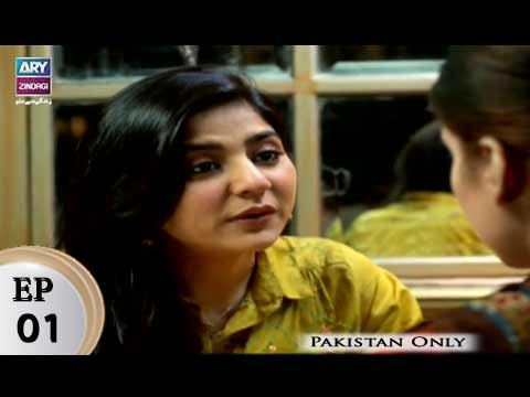 Teri Raza – Episode 01 – 28th February 2018