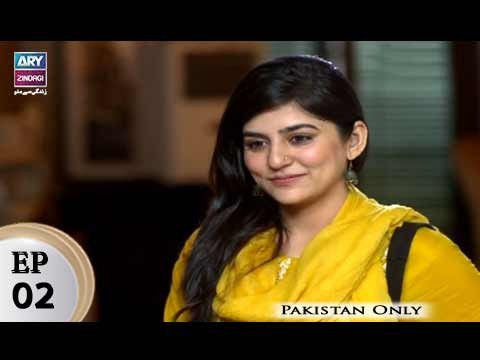 Teri Raza – Episode 02 – 1st March 2018