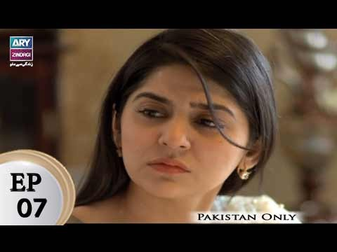 Teri Raza – Episode 07 – 12th March 2018