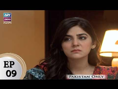 Teri Raza – Episode 09 – 14th March 2018