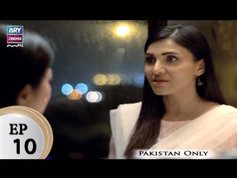 Teri Raza – Episode 10 – 15th March 2018
