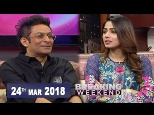 Breaking Weekend – Guest: Barkat & Uzmi – 24th March 2018