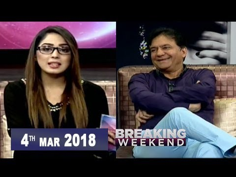 Breaking Weekend – Guest: Firdous Jamal – 4th March 2018