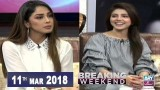 Breaking Weekend – Guest: Irza Khan & Zeeshan Ali – 11th March 2018