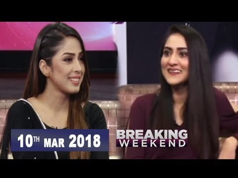 Breaking Weekend – Guest: Sana Askari & Mihnaj Askari – 10th March 2018