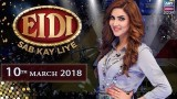 Eidi Sab Kay Liye – 10th March 2018