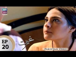Ghairat – Episode 20 – 1st March 2018