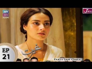 Ghairat – Episode 21 – 5th March 2018