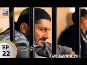 Ghairat – Episode 22 – 6th March 2018