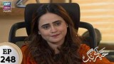 Haya Kay Rang – Episode 248 – 5th March 2018
