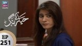Haya Kay Rang – Episode 251 – 8th March 2018