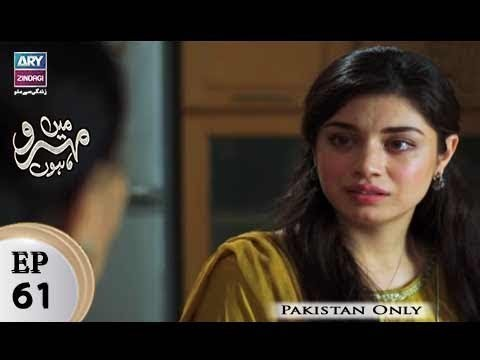 Mein Mehru Hoon – Episode 61 – 6th March 2018