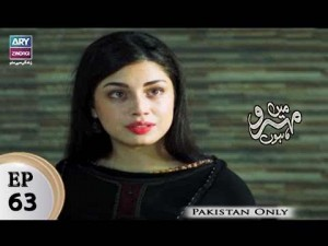 Mein Mehru Hoon – Episode 63 – 8th March 2018