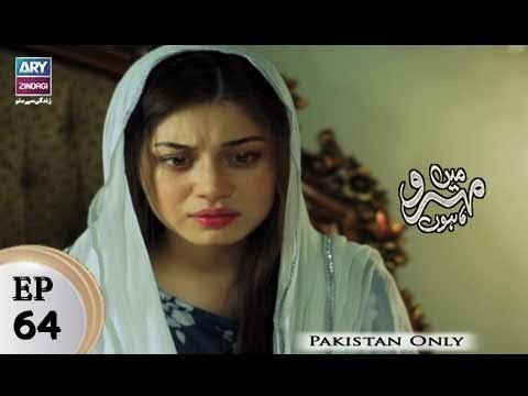 Mein Mehru Hoon – Episode 64 – 12th March 2018