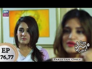 Mein Mehru Hoon – Episode 76 & 77 – 24th March 2018