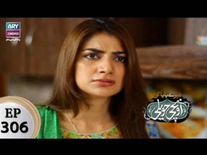 Mere Baba ki Ounchi Haveli – Episode 306 – 1st March 2018