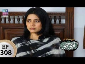 Mere Baba ki Ounchi Haveli – Episode 308 – 6th March 2018
