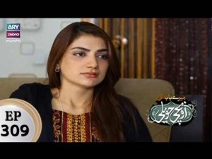 Mere Baba ki Ounchi Haveli – Episode 309 – 7th March 2018