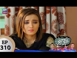 Mere Baba ki Ounchi Haveli – Episode 310 – 8th March 2018