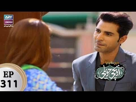 Mere Baba ki Ounchi Haveli – Episode 311 – 12th March 2018