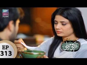 Mere Baba ki Ounchi Haveli – Episode 313 – 14th March 2018