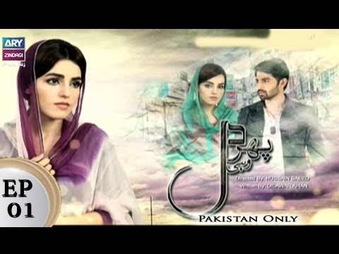Phir Wohi Dil Episode 01 – 28th March 2018