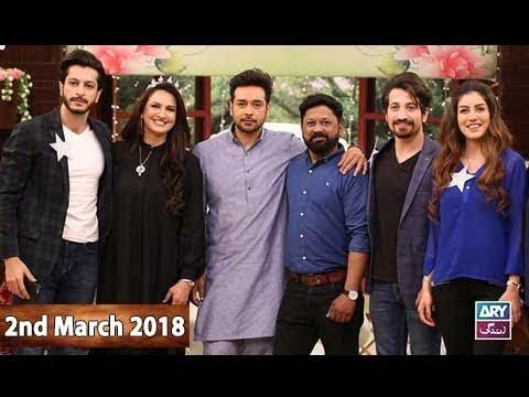 Salam Zindagi With Faysal Qureshi – 2nd March 2018