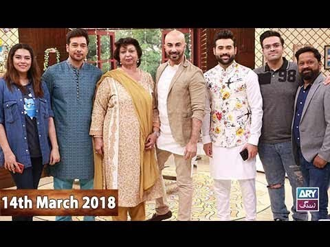 Salam Zindagi With Faysal Qureshi – 14th March 2018
