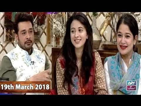 Salam Zindagi With Faysal Qureshi – 19th March 2018