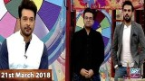 Salam Zindagi With Faysal Qureshi – 21st March 2018