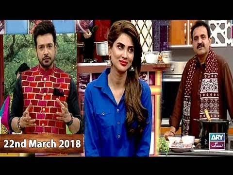 Salam Zindagi With Faysal Qureshi – 22nd March 2018