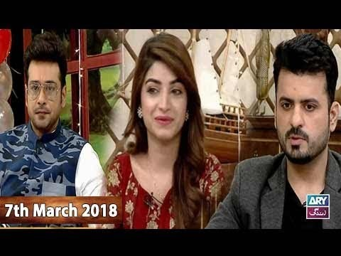 Salam Zindagi With Faysal Qureshi – 7th March 2018