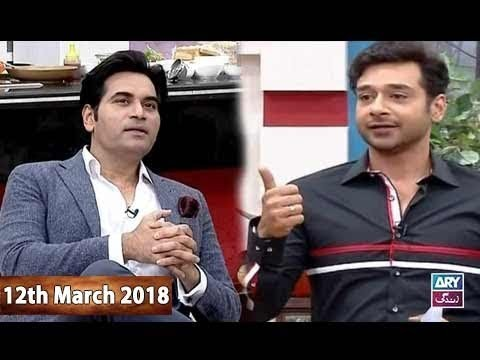 Salam Zindagi With Faysal Qureshi – 12th March 2018