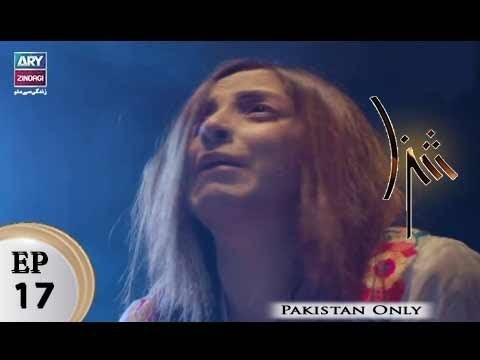 Shiza – Episode 17 – 2nd March 2018