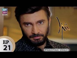 Shiza – Episode 21 – 16th March 2018
