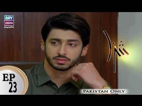 Shiza – Episode 23 – 23rd March 2018