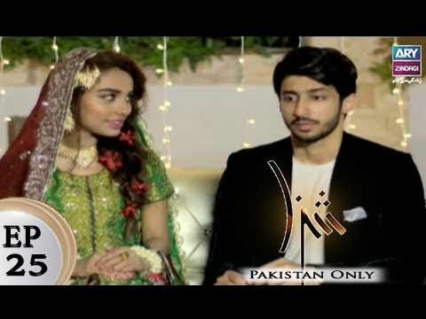 Shiza – Episode 25 – 30th March 2018