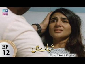 Tumhare Hain – Episode 12 – 2nd March 2018
