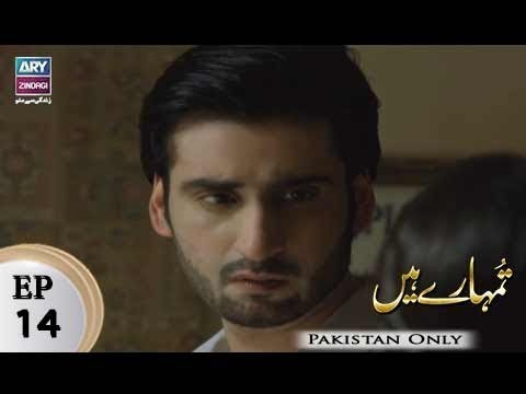 Tumhare Hain – Episode 14 – 6th March 2018