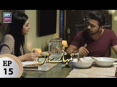 Tumhare Hain – Episode 15 – 7th March 2018